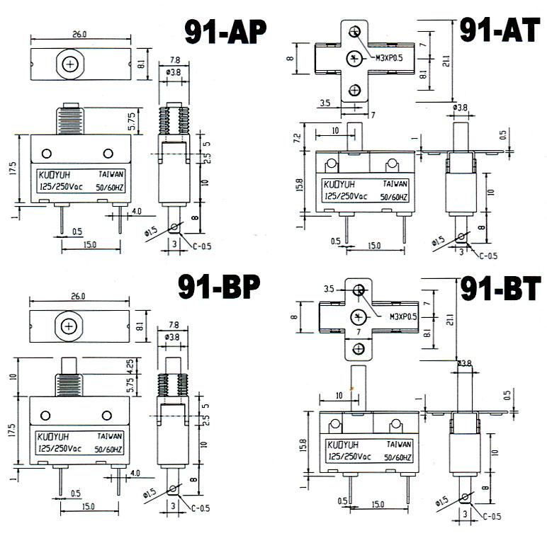 电压特性:安全电压